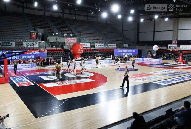 Ostrów Arena / fot. A. Romański, plk.pl
